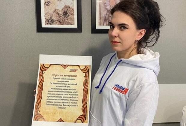 «Молодая Гвардия» поздравила ветеранов письмами, допустив в них массу ошибок