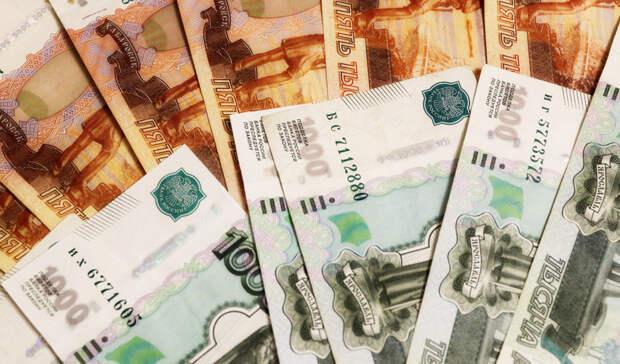 Приморским бизнесменам помогли получить кредиты на4,5 миллиарда рублей