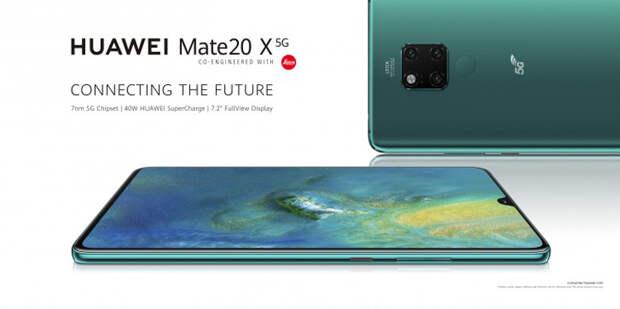 5G-смартфон Huawei Mate 20 X (5G) анонсирован в Европе