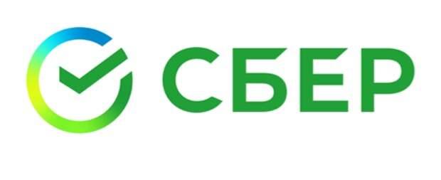 новый логотип Сбербанка