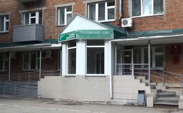 Преступная группа из Удмуртии «заработала» 8 млн рублей на пособиях по безработице