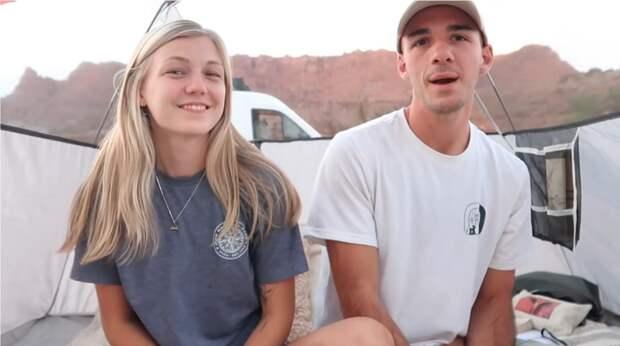 Путешествовала с женихом и пропала. В США разыскивают молодую девушку
