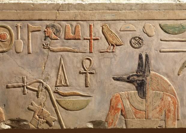 Анубис. Рельеф из припирамидного храма Аменемхета I, Среднее царство, XII династия. (с) Фото — музей Метрополитен.