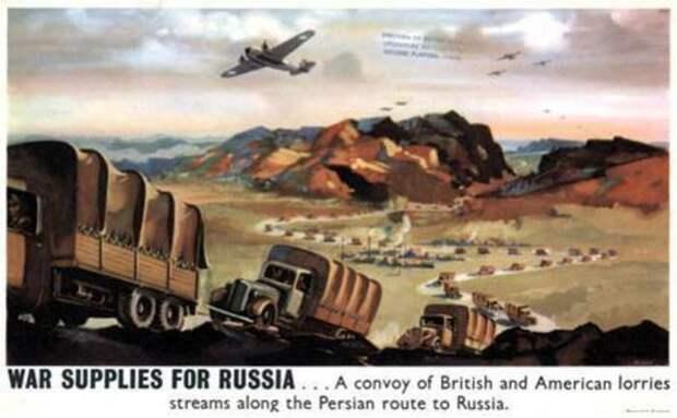 Трансиранский маршрут был темой и для плакатов