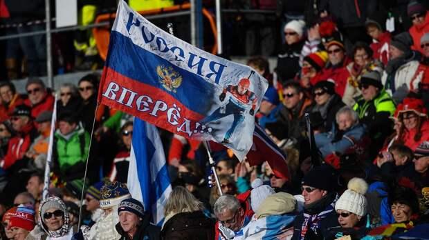 IBU разрешил журналистам демонстрировать символы России на чемпионате мира