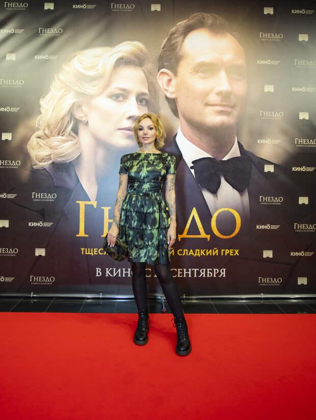 Эвелина Бледанс, Ирина Хакамада и Александр Буйнов разворошили «Гнездо»