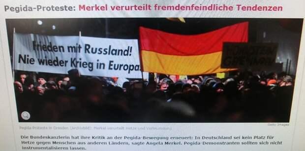 Опять война в Европе? От чьего имени?