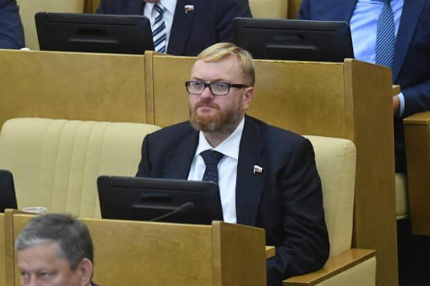 Депутат Милонов назвал условия появления в РФ паспортов с третьим гендером