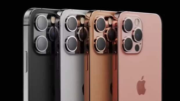 Интерес к iPhone 13 на этапе предзаказа аналогичен спросу на прошлые гаджеты Apple