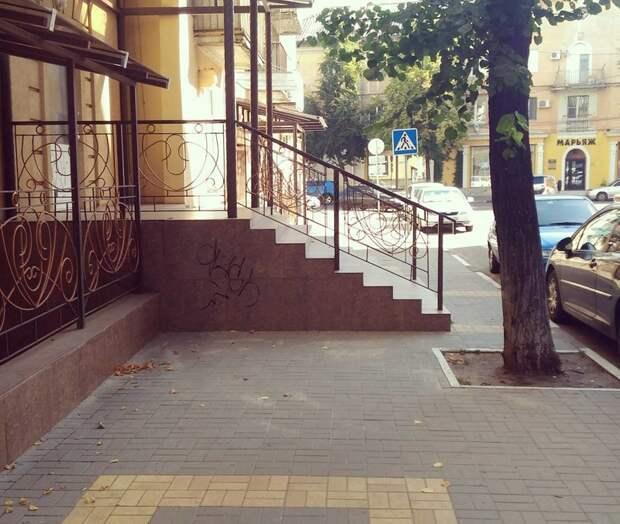 Воронеж асфальт, благоустройство, и так сойдет, и так сойдёт, тротуар