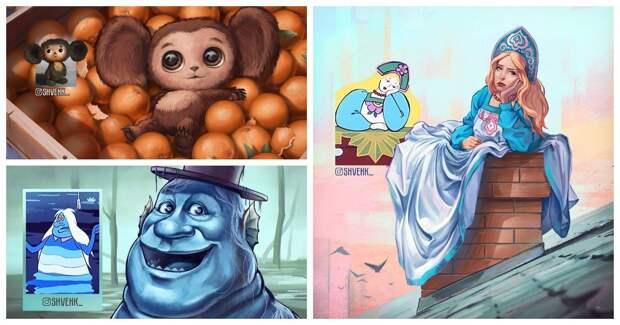 Новый взгляд на персонажей мультфильмов от Евгения Швенка