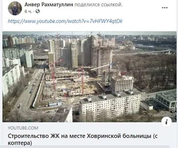 Коптер заснял строительство ЖК на месте Ховринской больницы