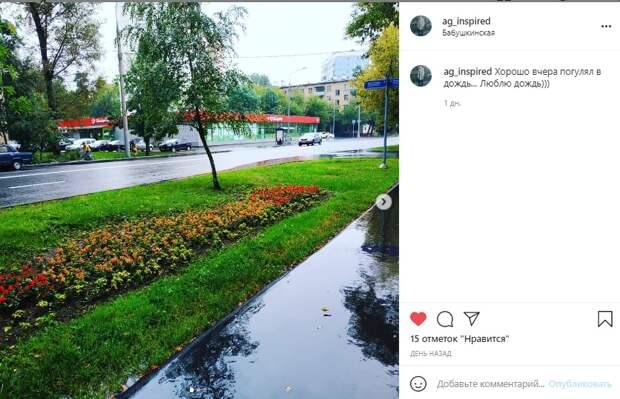 Фото дня: улицы Бабушкинского после дождя