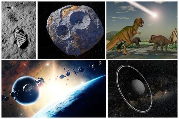 15 невероятных фактов об астероидах астероиды, интересное, космос, наука, факты