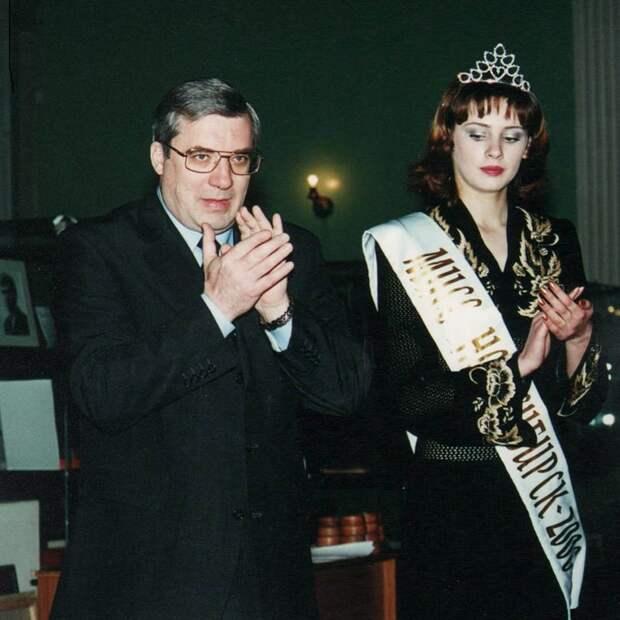 Фото сделано 20 лет назад