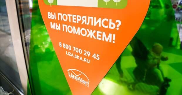 Спонсорский проект «Пятерочки» признан социально-ответственным СМИ