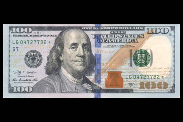 История американского доллара, главной валюты мира, который раньше былничем