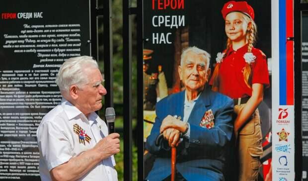 Герои Победы и их наследники: в Белгороде презентована выставка «Герои среди нас»