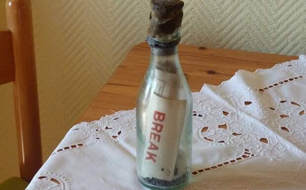 Кто написал самое древнее послание из бутылки