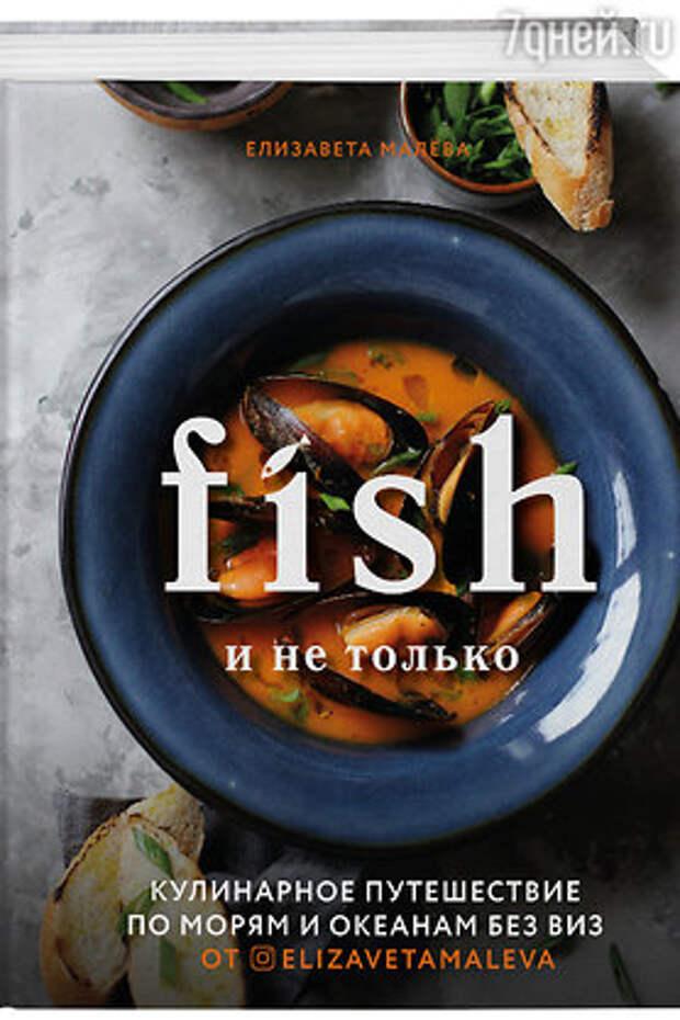 Киш с тунцом и овощами: рецепт от фудблогера Елизаветы Малевой