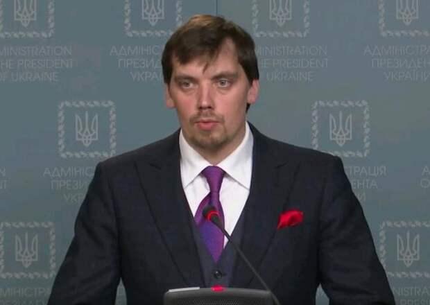 Алексей Гончарук стал премьер-министром Украины