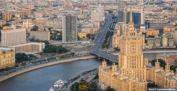 В Москве рост тарифов на услуги ЖКХ в 2021 году будет ниже инфляции