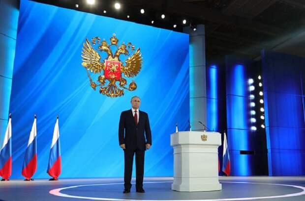 Послание стабильности и развития на фоне мирового кризиса