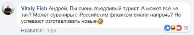 """""""Когда вы честный?"""": Макаревича уличили в неискренности после антироссийского заявления"""