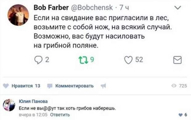 Смешные комментарии. Подборка chert-poberi-kom-chert-poberi-kom-56180625062020-7 картинка chert-poberi-kom-56180625062020-7