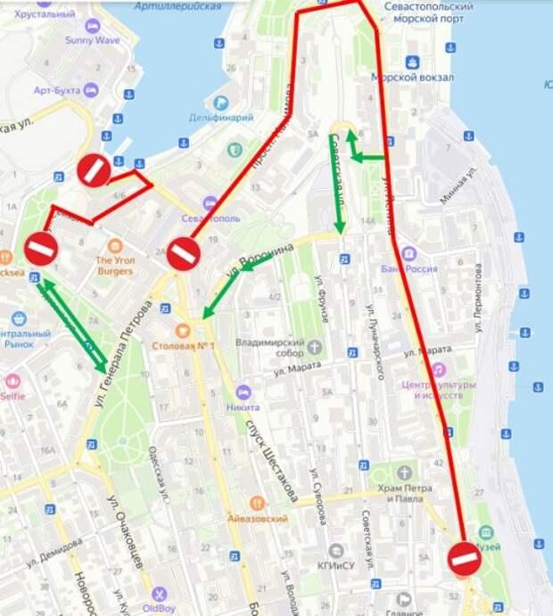 В Севастополе 7 и 9 мая  ограничат движение и стоянку транспорта