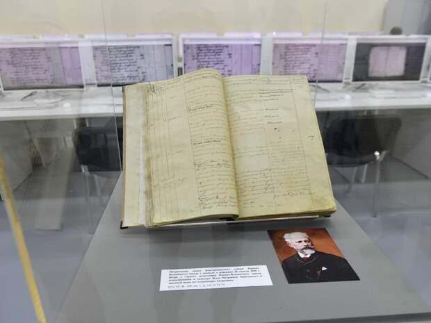 Архивисты оцифровали более 2 млн страниц метрических книг о жителях Удмуртии