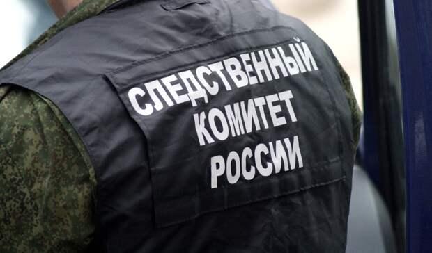 Вофисе холдинга «АкБарс» прошел обыск— СМИ