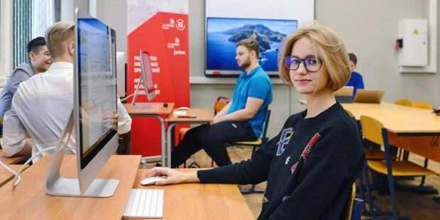 Сергунина подвела итоги добровольного квалификационного экзамена