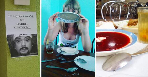Неповторимая романтика отечественных столовых еда, прикол, столовая, юмор
