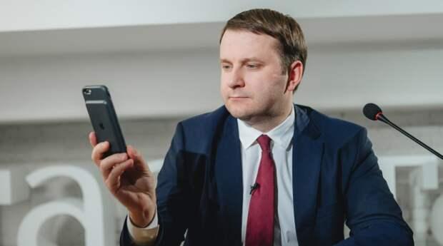 Новое от Орешкина: экспортерам — зеленый свет, населению — падение доходов