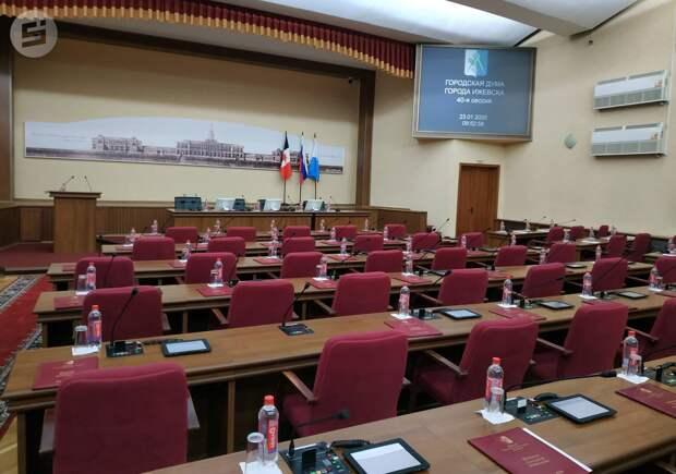 В новом созыве Гордумы Ижевска останется 35 депутатов