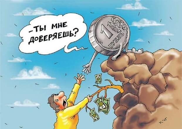 Андрей Нальгин. Неважно, что курс евро вырос – лишь бы не было войны!