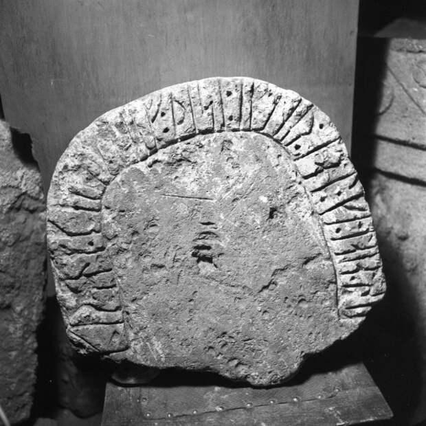 Рунический камень с острова Березань на Днепре