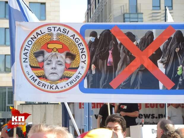 Митинг в Дрездене. Фото: Дарья АСЛАМОВА