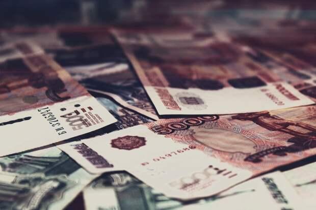 Почти 2,3 млрд рублей получит Удмуртия на поддержку стабильности бюджетной системы