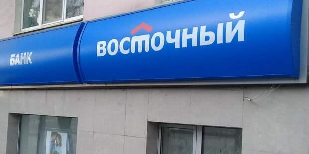 Бренд банка «Восточный» перестанет существовать