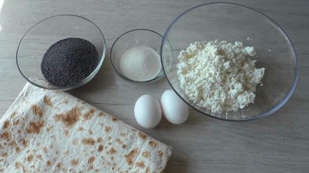 Как приготовить вкусный десерт к чаю из лаваша с творогом