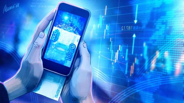 Названы преимущества цифрового рубля