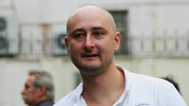 Грязные сказки Бабченко: Киев сдержал Москву, теперь ждем развала