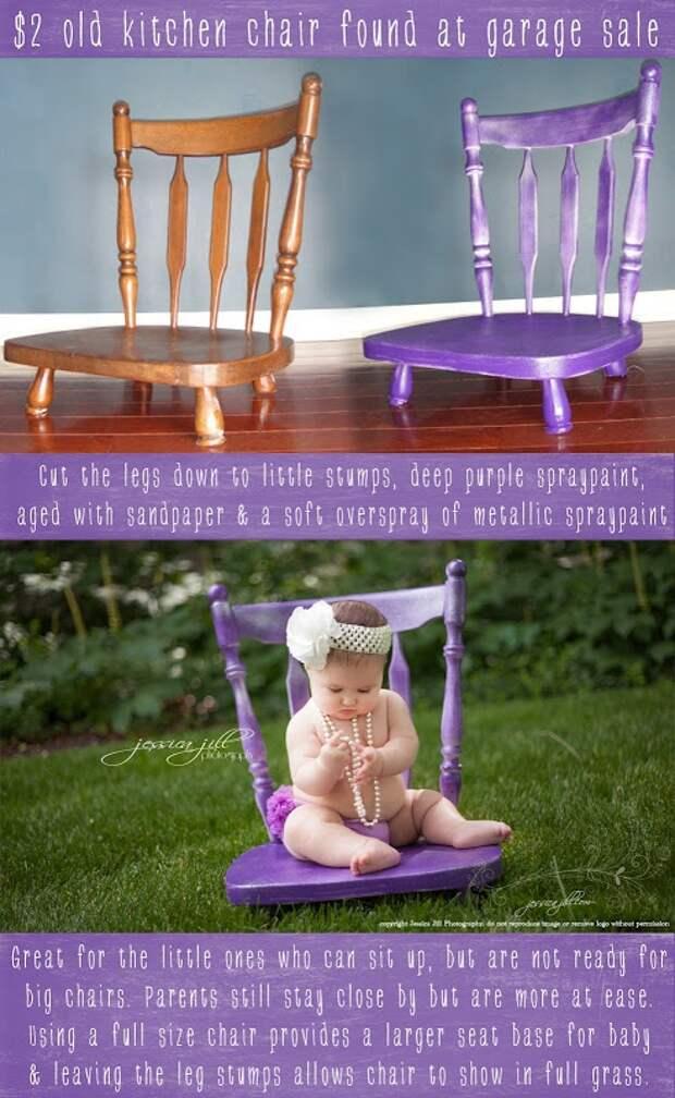 Стулья для съемки малышей