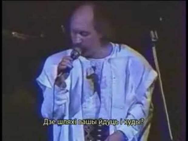 Сепаратизм в СССР: «Песняры» исполняют песню «Пагоня»
