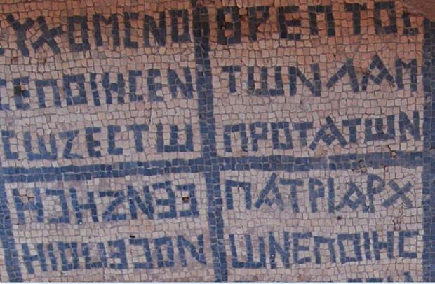Как появилась письменность у древних славян