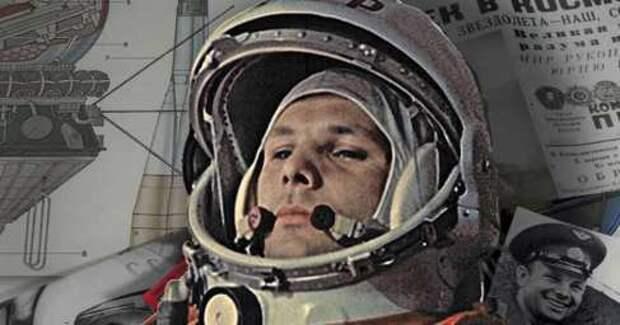 Коммунистов возмутила реклама «Роскосмоса», где на фото Гагарина нет надписи «СССР»
