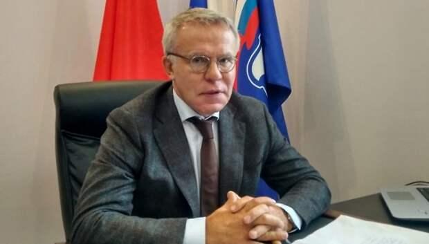 Депутат Госдумы Фетисов поздравил жителей Подольска с Днем учителя