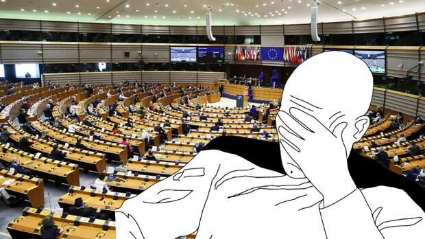 Хроники ебана… извините, новости Европарламента